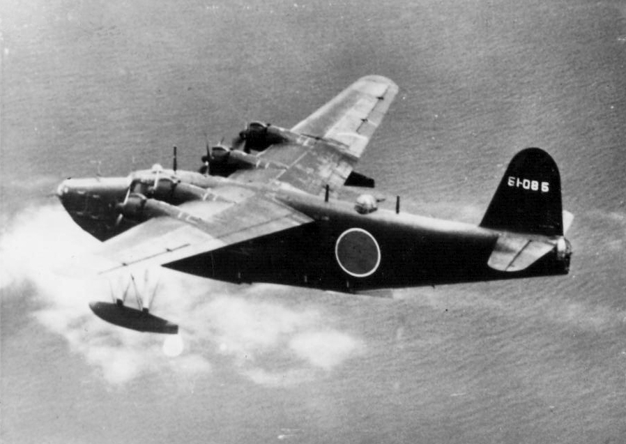 """Operation K was carried out by two Kawanishi H8K """"Emily"""" Flying Boats"""